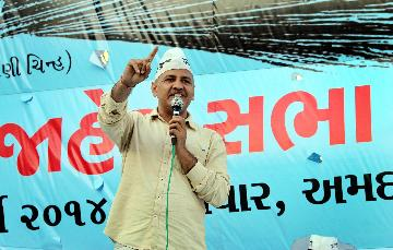 AAP's Jan Sabha in Ahmedabad