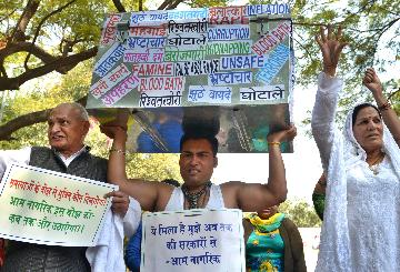Hindustan Krantikari Dal protest at Jantar Mantar in New Delhi