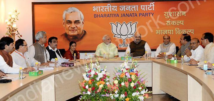 PM Modi attends BJP CEC meeting in New Delhi